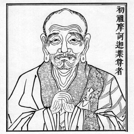 Mahakashyapa, erster buddhistischer Patriarch nach Buddha