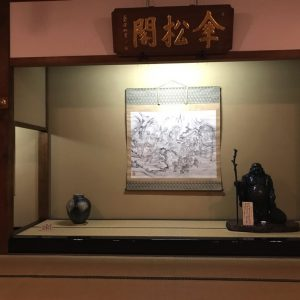 Eihei-ji Hotei