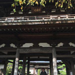 JoKo-ji Haupttor