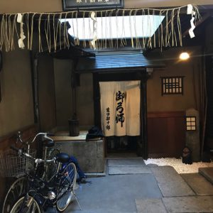 KyuDo Bogenbau mit Kanjuro Shibata XXI