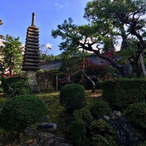 Tempel-Garten-Japan-12-1024x768_2