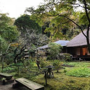 Tempel-Garten-Japan-18-1024x768_2