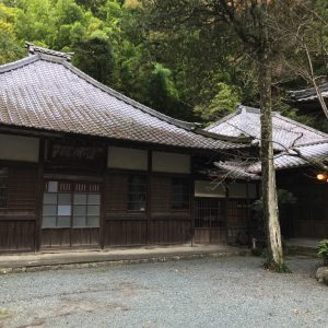 Rinso-in Zendo