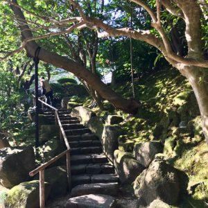 Tempel Garten Japan 10