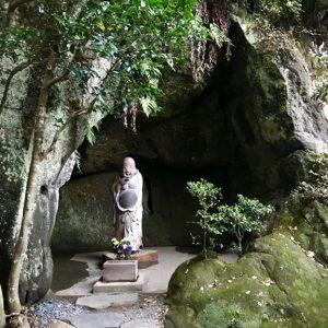 Tempel Garten Japan 8